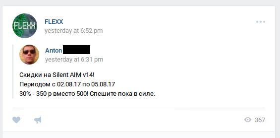 Российский хакер майнил с помощью модификации для GTA
