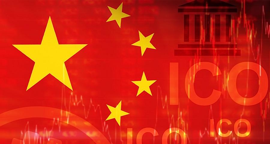 Китай может снять запрет на проведение ICO