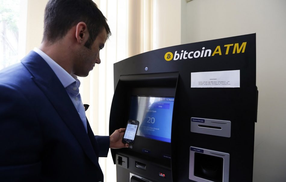 биткоин платеж