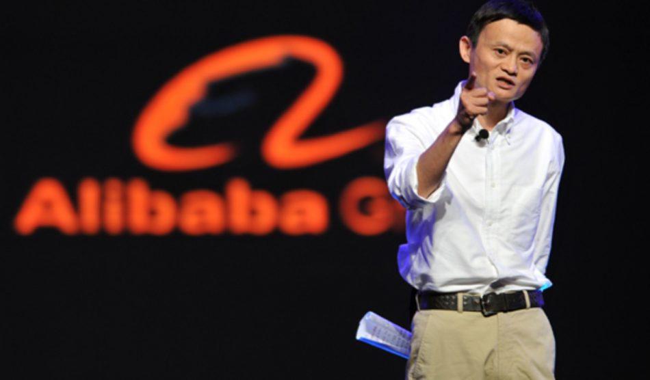 alibaba вводит блокчейн