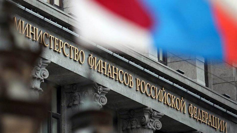 Минфин РФ вводит налог на криптовалюты