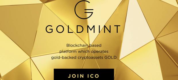 Новое ICO Goldmint