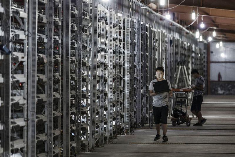 Китай отрицает запрет на майнинг