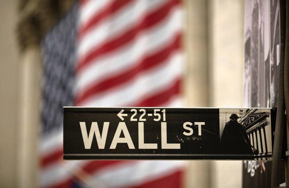 Фьючерсы на биткоин угрожают экономике