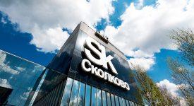 основные тренды российского ICO