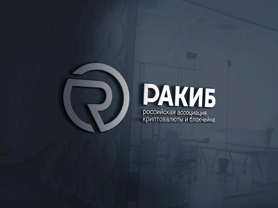 РАКИБ разрабатывает единый стандарт для оценки компаний, выходящих на ICO