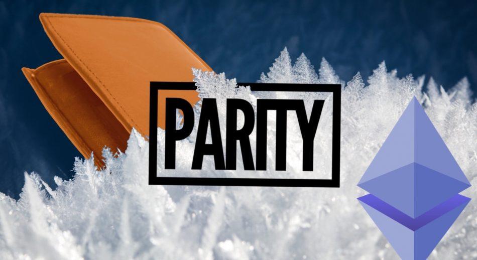 Ситуация с parity