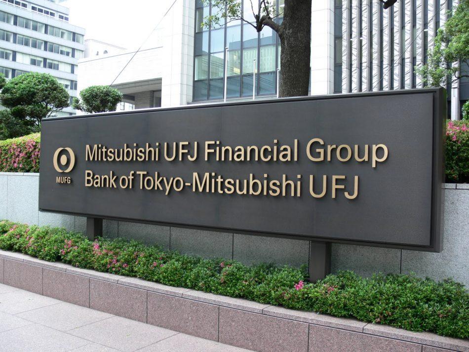 Mitsubishi защитит пользователей криптовалютных бирж