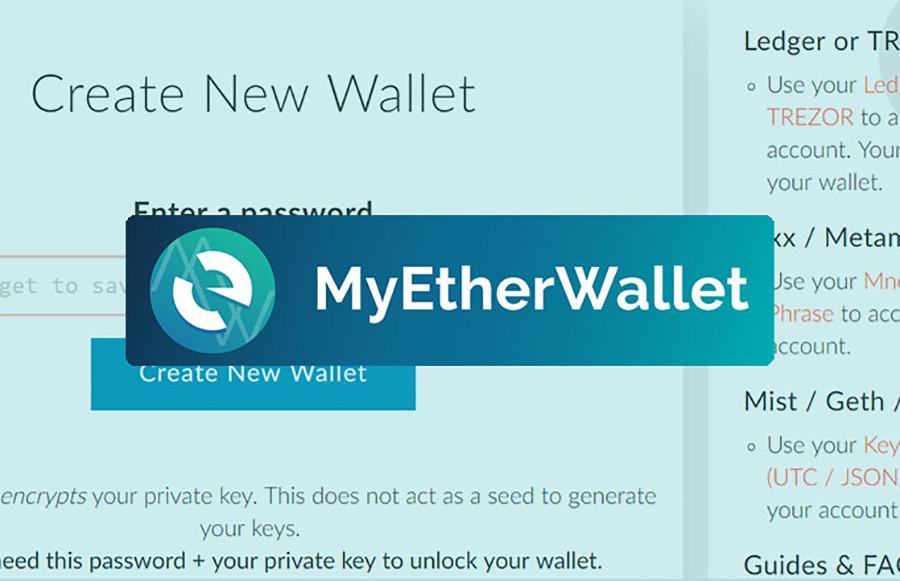 myetherwallet фейковое приложение