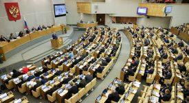 госудма приступит к обсуждению криптовалют