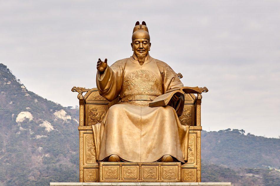 Южная Корея готовится запретить крипту