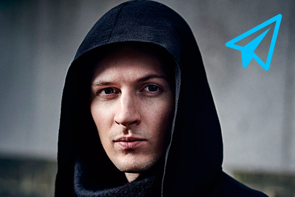 Всё, что известно про TON — ICO Дурова