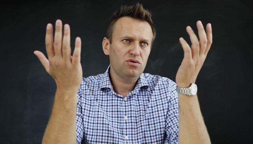 фонд навального закрыли