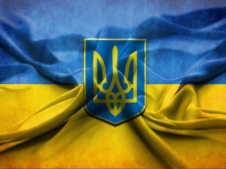 Украина планирует легализовать криптовалюту