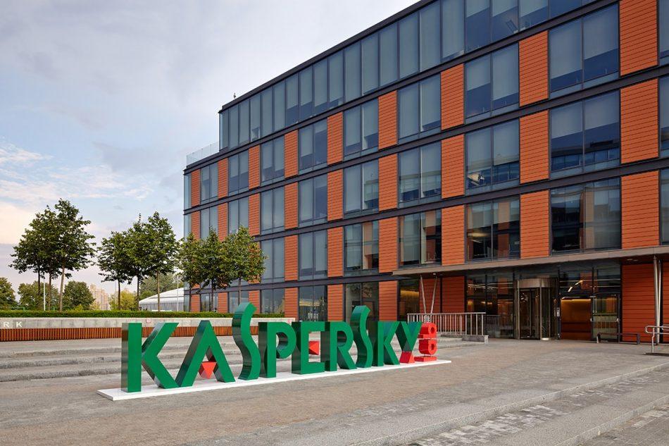 Громкие заявления Лаборатории Касперского удивляют криптосообщество