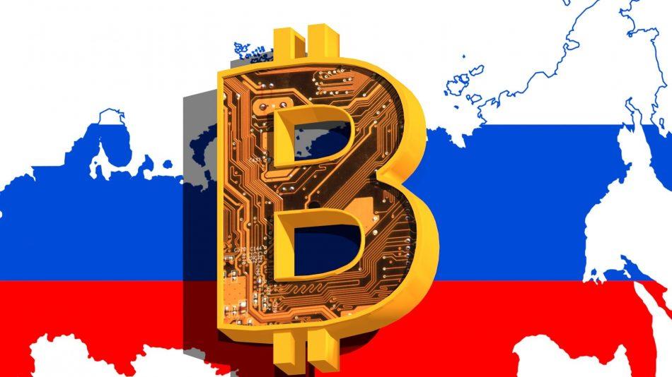 Криптопланы российских властей.