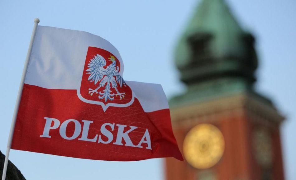 Криптовалютное законодательство появится в Польше