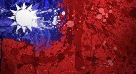 Центральный банк Тайваня внедряет блокчейн