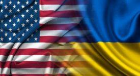 Украина и Америка расследуют хищение 50 млн долларов в криптовалюте