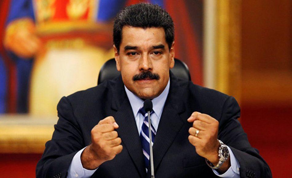 Мадуро завоёвывает криптомир