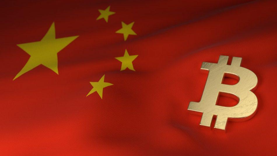 Китай придумал новый способ борьбы с криптовалютой