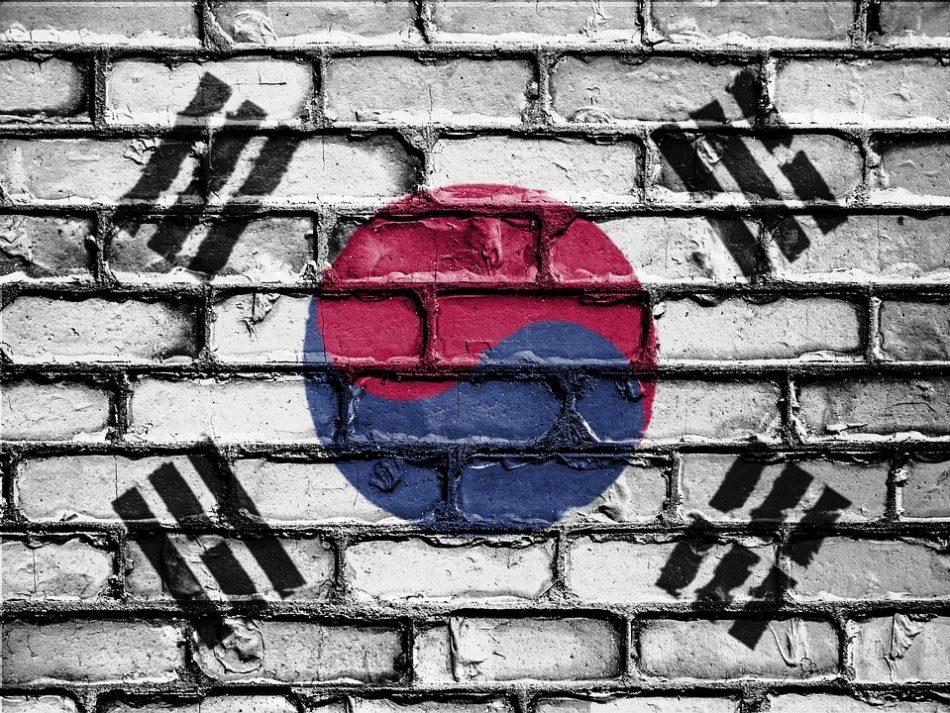 Подсчитаны доходы южнокорейских криптовалютных бирж
