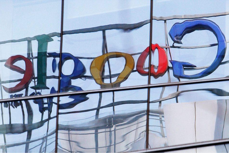 просьба канады к google