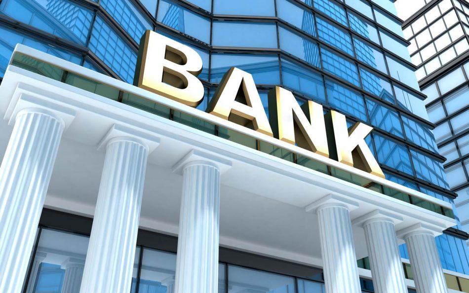 Крупные банки запрещают биткоин-транзакции