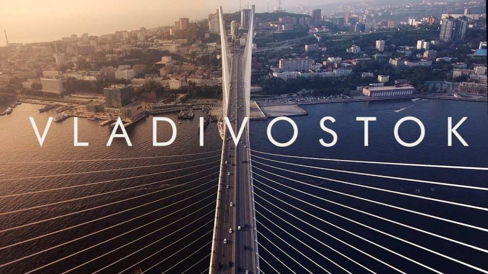 криптохаб во Владивостоке