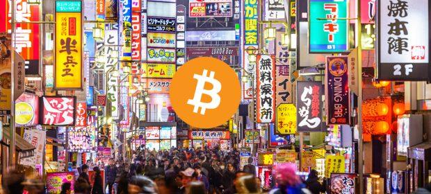 Японская криптоиндустрия вводит новые меры безопасности для держателей криптовалюты.