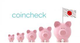 Клиентам Coincheck возвращают украденные средства