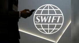 тест swift блокчейн-системы