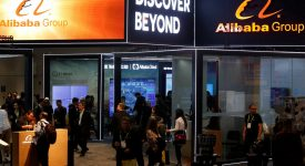 alibaba интегрирует блокчейн