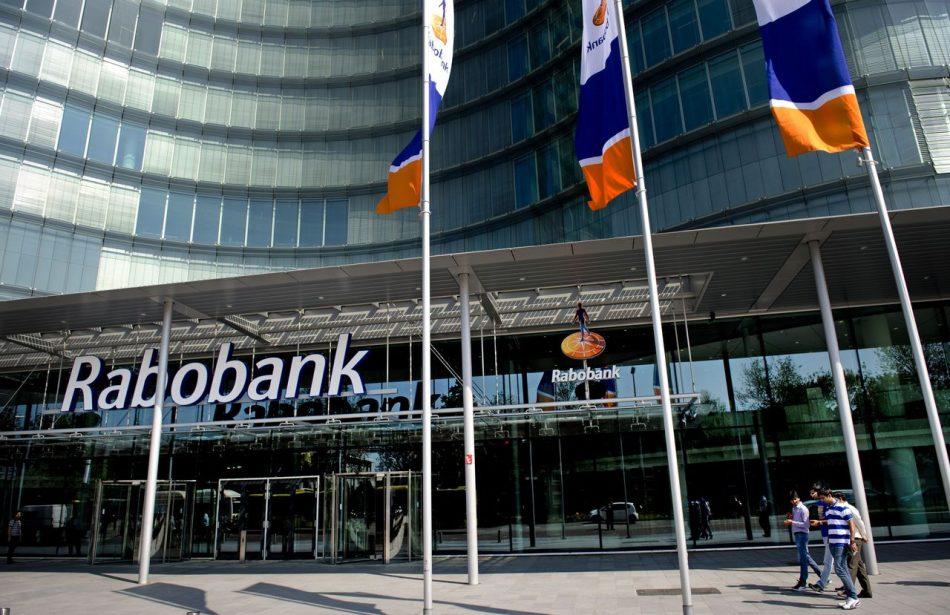 Голландский Rabobank запустит криптокошелёк