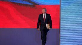 путин упомянул блокчейн