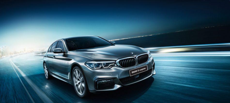 Ещё один блокчейн для BMW