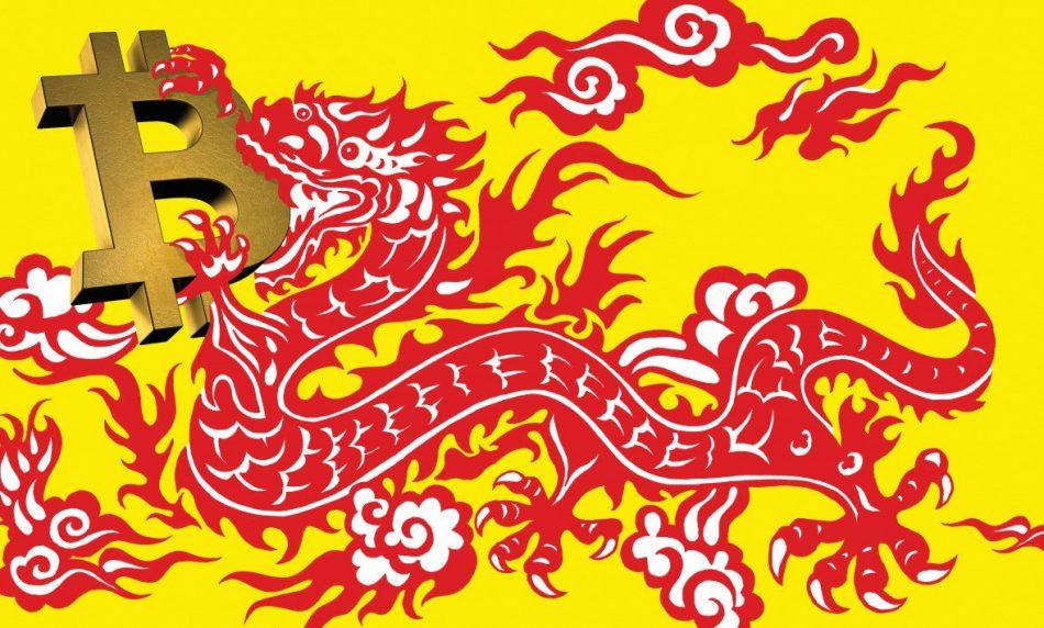 Китайский ЦБ против использования криптовалют в качестве платёжного средства