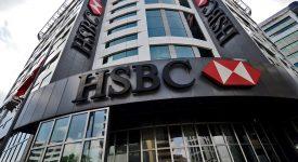 HSBC запускает пилотные блокчейн-программы