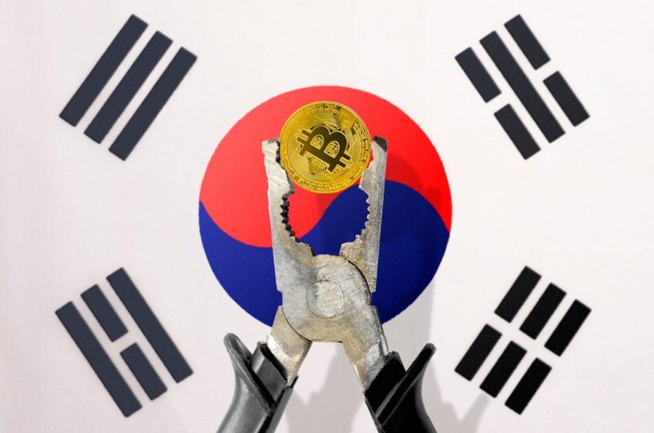 запрет для чиновников южной кореи