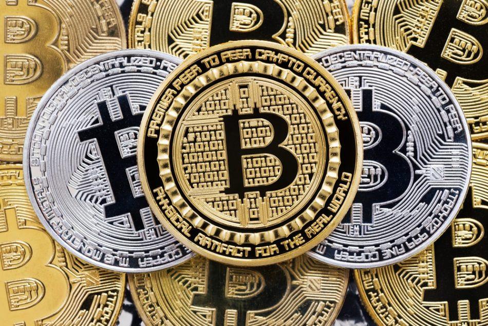 Комиссии за транзакции биткоина достигли рекордного минимума