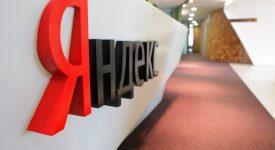 Яндекс объявил борьбу скрытому майнингу.