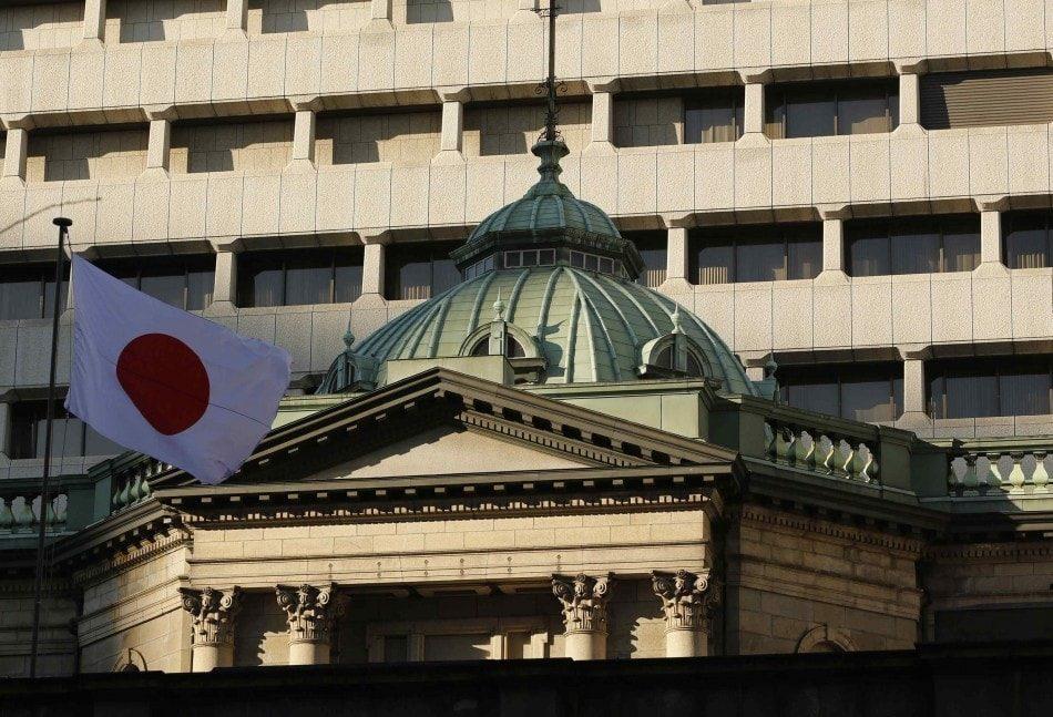 Центробанк Японии отказался выпускать национальную криптовалюту