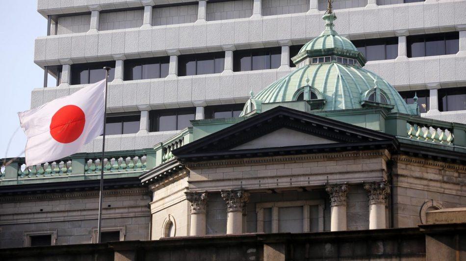 В Японии криптовалютный бум