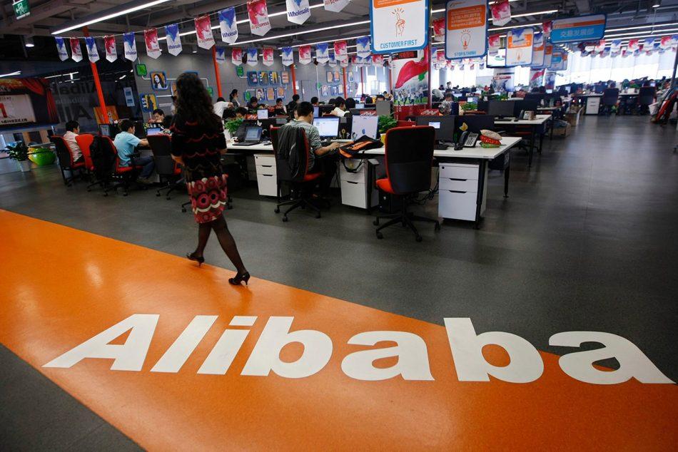 Alibaba иск