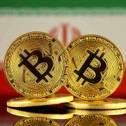 Иран криптовалюты