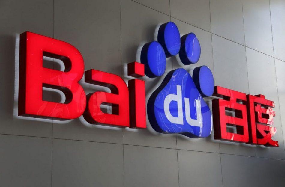 Поисковой гигант Baidu представил банк фотографий наблокчейне