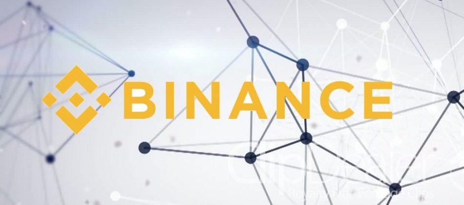 Новый баг на бирже Binance