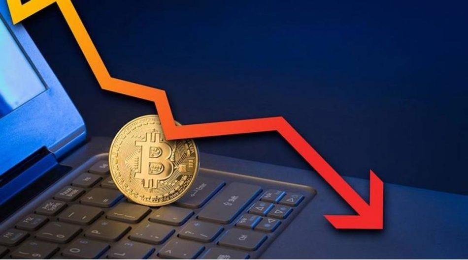 Цена биткоина упала