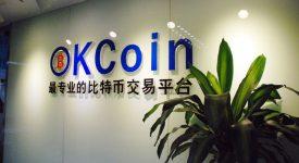 OkCoin биржа