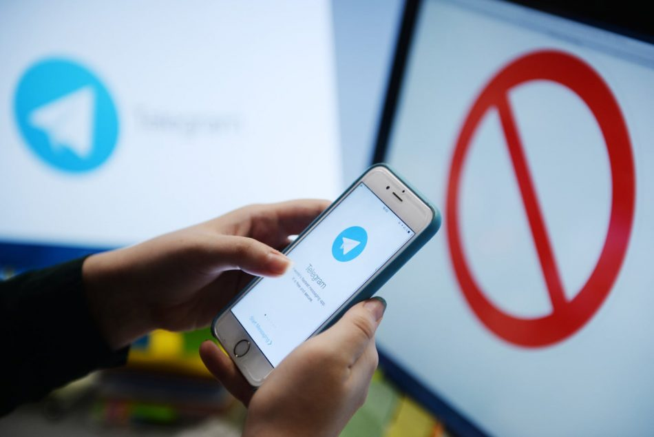 Власти Ирана планируют запретить Telegram из-за ICO